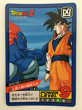 Dragon ball Z Super battle Power Level 256