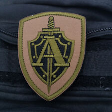 Russian FSB Alfa Group Patch, Tactical Morale Military Hook Patch Desert Tan