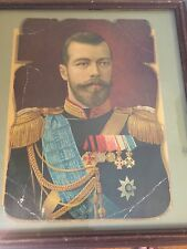 Antique Imperial Portrait Tsar Nicholas ||. Romanov. Color Lithograph In Frame.