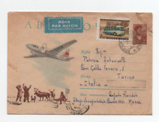 RUSSIA MOSCA 3/11/1960 NICE AIR MAIL COVER TO TORINO