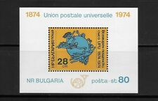 L4874 BULGARIA UPU 1974 MINI SHEET