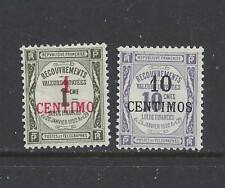 FRENCH MOROCCO - J6 - J7 - MH - 1909-1910 - O/P ON FRANCE POSTAGE DUE STAMPS