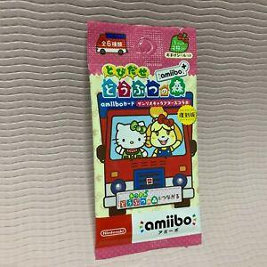 Nintendo Animal Crossing Sanrio Collaboration Amiibo Card Pack Authentic JP Ver.