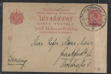 Thailand (P1312Bb) Rama 6 Stg Revalued Psc To Germany
