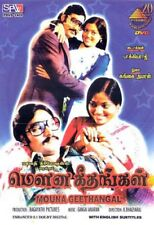 Mouna geethangal (Tamil DVD) (English Subtitles) (Brand New Original DVD)