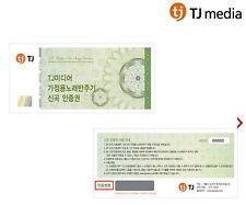 TJ Media Taijin Karaoke Certification Card for New Songs TKR-365HK 355HK