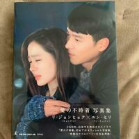 Crash Landing on You Korean Drama Netflix Official Photo Collection Book Japan