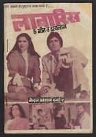 India Bollywood 1981 LAAWARIS song & dialogue book Amitabh Bachchan