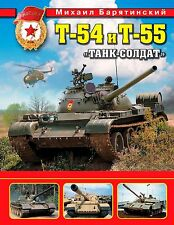 OTH-598 Tank-Soldiers. T-54 and T-55 story hardcover book