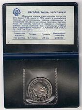 100 Dinara 1987 Uncirculated coin - 200th Anniversary Birth of Vuk Karadjic