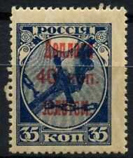 Russia 1924-5 SG#D409, 40k On 35k Postage Due MH #D66721