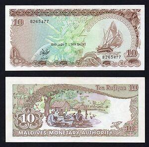 Maldive / Maldives - 10 rufiyaa 1983 SPL/XF  B-06