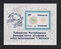 UZBEKISTAN 1995 1st ANNIV OF MEMBERSHIP OF U.P.U. *VF MNH MINIATURE SHEET*