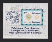 UZBEKISTAN 1995 1st ANNIV OF MEMBERSHIP OF U.P.U. *VF MNH M/SHEET*