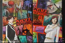 Persona Una Substantia manga 1~2 Complete Set 2011 Japan book