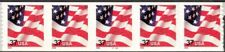 US - 2002 - 37 Cents US Flag Coil # 3632 PNC5 Strip of 5 - Plate # 4444A MInt NH