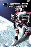 Eureka Seven - Vol 9 - BRAND NEW - Anime DVD - Bandai 2007