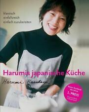 Harumis japanische Küche von Harumi Kurihara (2006, Gebundene Ausgabe)