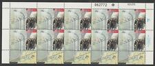 Israel 1995 Liberation Anniversary  Full Sheet