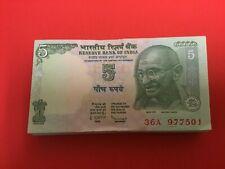 India 5 rupee 2009 #94Aa  Bundle 100 pcs Uncirculated