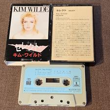 KIM WILDE Select JAPAN CASSETTE TAPE ZR28-699 SLIP CASE+INSERT Bitter Is Better