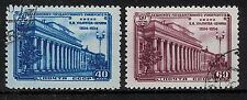 RUSSIA, USSR:1954 SC#1736-37(2) Used Founding of Kazan University, 150th Anniver