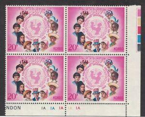 Philippines 1036 - Unicef. Plat Block Of 4.  MNH. OG. #02 PHIL1036PB4