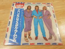 ABBA ❖ Gracias Por La Musica ❖ Japan Red Vinyl ❖ DSP-8002