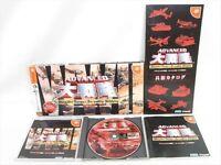 ADVANCED WORLD WAR Limited Edition Item ref/2264 Dreamcast Sega Japan Game dc