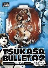 Used Megahouse Excellent Model Core Tsukasa Bullet 02 HOLSTEIN HANAKO san PVC