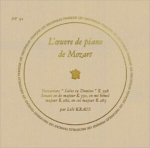 Lili Kraus Mozart Complete Works for Piano Vol.1 180g LP Record SOUND TREE