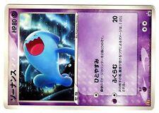 Promo pokemon japanese nº 124/pcg-p wobbuffet.