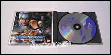 SILENT BOMBER VERY RARE JAPANESE IMPORT PSX PS1 PLAYSTATION