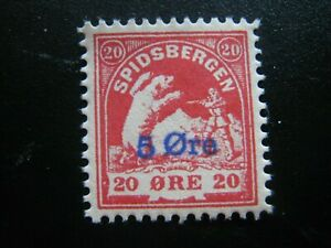 stamps Norway