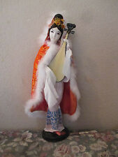 "Vintage Oriental Japanese Gesha Girl iw Instrument- Display case - doll 15"" Tall"