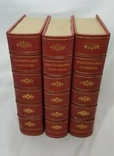 The Heritage Shakespeare. Comedies, Histories, Tragedies. 1958. Harcourt Binding