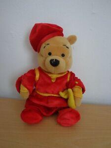 winnie the pooh teddy bear in Aladdin costume L@@K