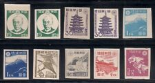 Japan 1945-47 Sc # 362-68 + Diff. Color 1st New Showa Ngai (51373-5)