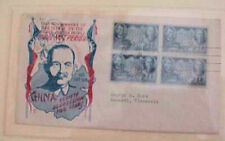 US CHINA   DR. SUN YAT SEN  CACHET FDC 1942