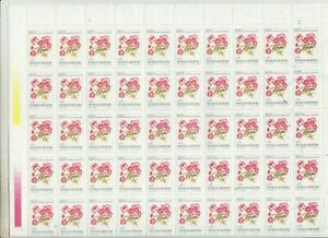 Argentina Full Sheet a 100 Stamps Flowers mnh