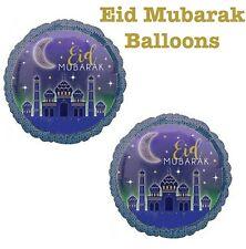EID MUBARAK Foil Balloons ~ EID MUBARAK RAMADAN Party Supplies Decoration ~ 2pc