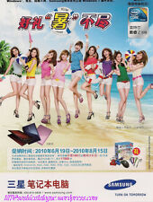 SNSD GIRLS GENERATION Samsung China Promo Mini Poster