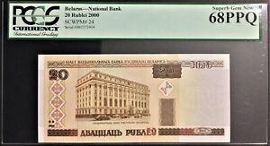 2000 Belarus National Bank 20 Rublei SEWPM#24, PCGS Superb GEM New (PPQ) #36213