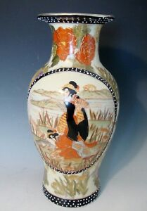 """Vintage Chinese Porcelain Vase 'Court of Queen Yeung' Handpainted/Gold Trim 10""""H"""