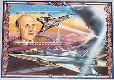 GUINEA 1986 Block 234 A S/S 1016 Marcel Dassault Airplane Flugzeug Inventor MNH