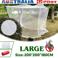 200*200*180cm Large Camping Insect Mosquito Net Indoor Outdoor Netting Tent Bag