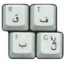 Arabic Black Keyboard Stickers for ALL PC Laptop new