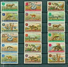 Maluku WILD ANIMALS Thematic STAMP Collection MINT Our Ref:TT433