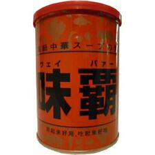 Chinese soup stock weiper 1kg