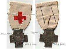 France Ww1 Medal French Association Aid Wounded Military Sbm Decoration 1914 18